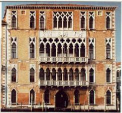 Un'immagine dell'Università Ca' Foscari di Venezia