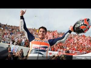 L'esultanza di Marc Marquez (fonte immagine: motogp.com)
