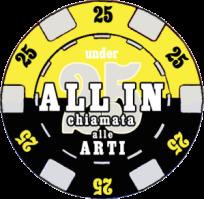 logo_allin