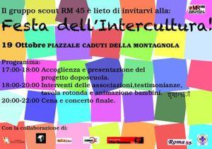 festa intercultura 19 ottobre